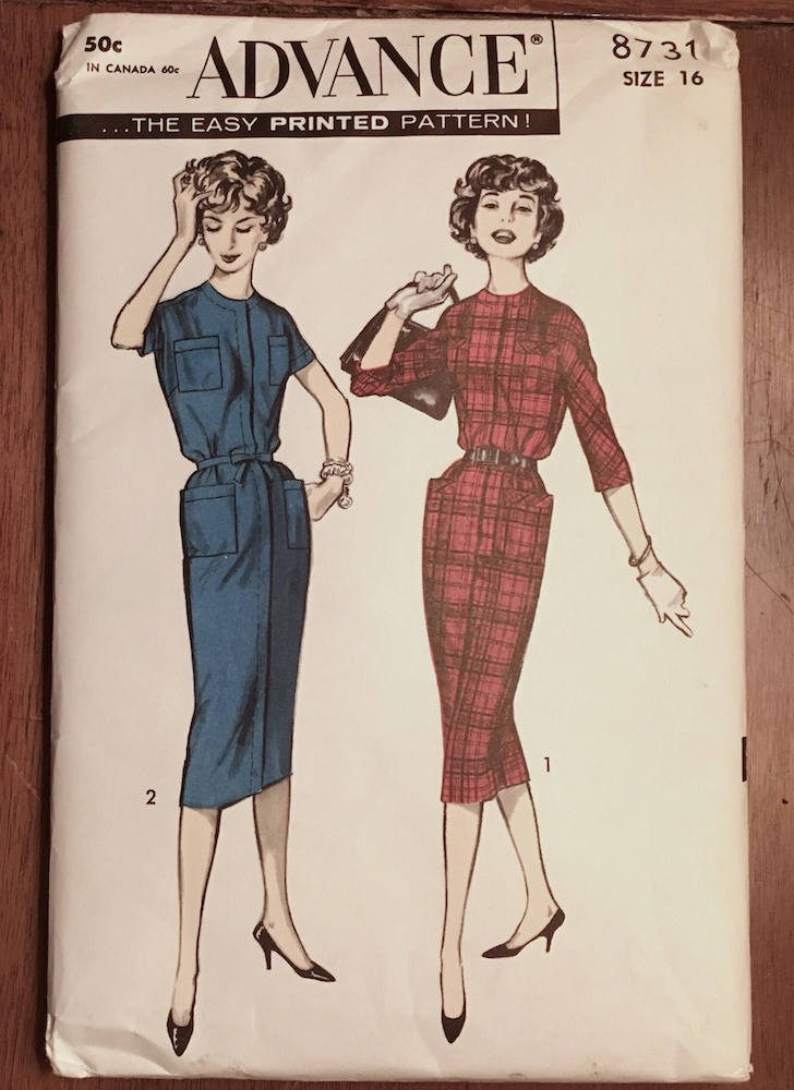 UNUSED 1950s 60s Advance pattern 8731 bust 36″